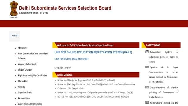 Delhi DSSSB TGT Teacher Recruitment 2021-2022 Apply Fast Now