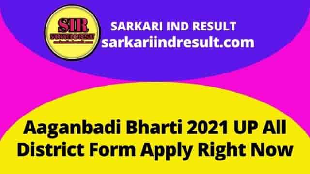 Aaganbadi Bharti 2021 UP All District Form Apply Right Now