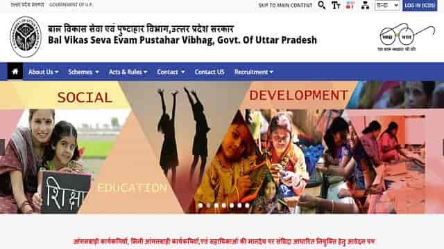 UP Saharanpur Aganwadi Bharti Online Form 2021 Application