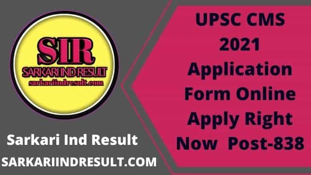 UPSC CMS 2021 Application Form Online Apply Right Now